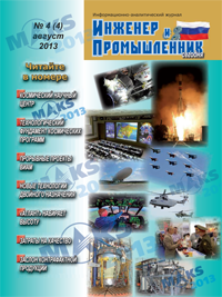 4-august-2013-cover