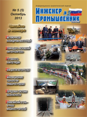 5-october-2013-cover