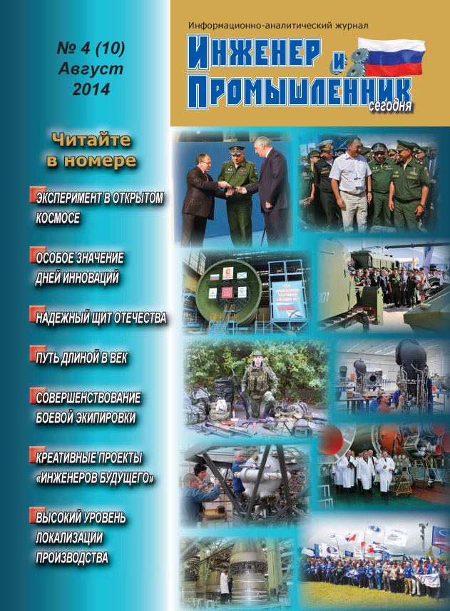 10-august-2014-cover